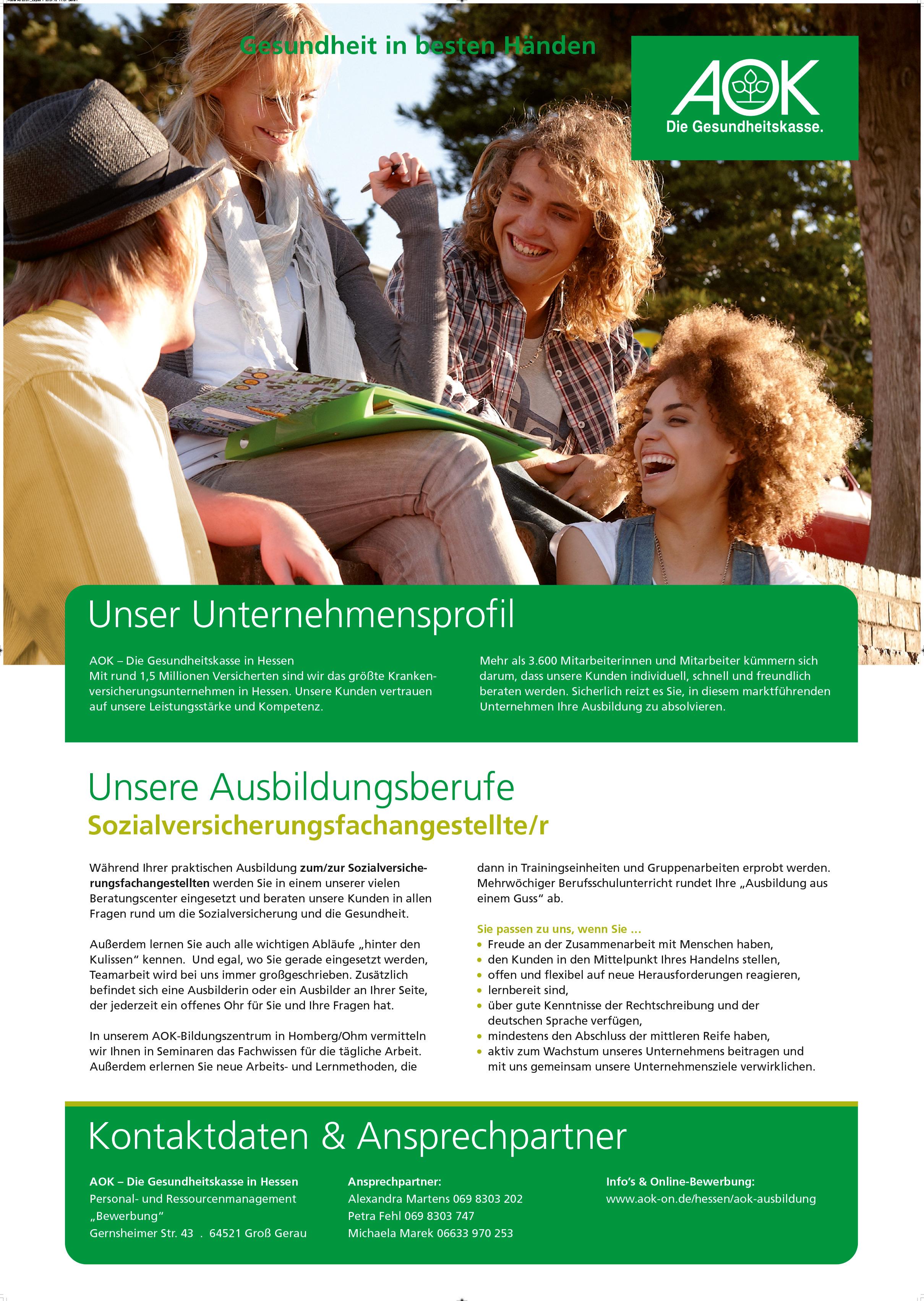 Ausbildungsplakat: AOK – Die Gesundheitskasse in Hessen