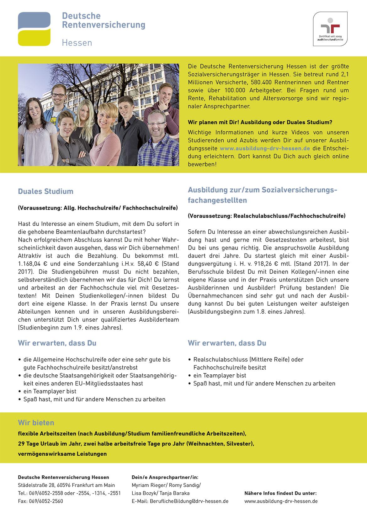 Ausbildungsplakat: Deutsche Rentenversicherung