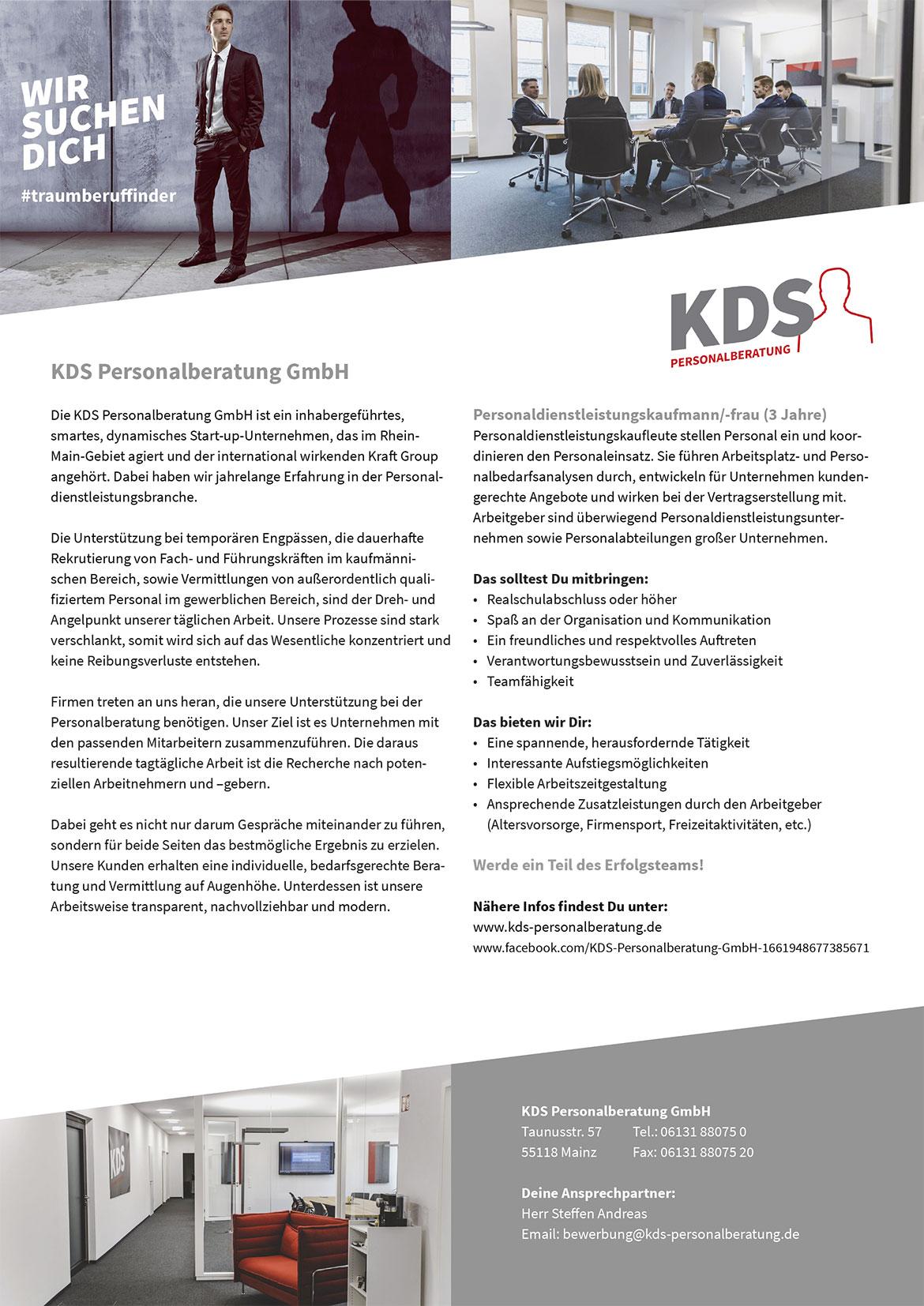 Ausbildungsplakat: KDS Personalberatung