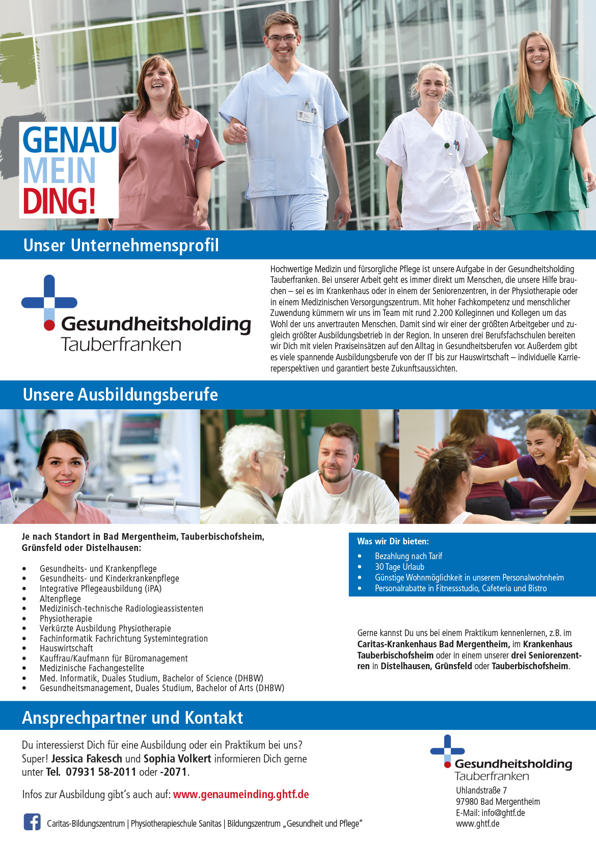 Ausbildungsplakat: Gesundheitsholding Tauberfranken