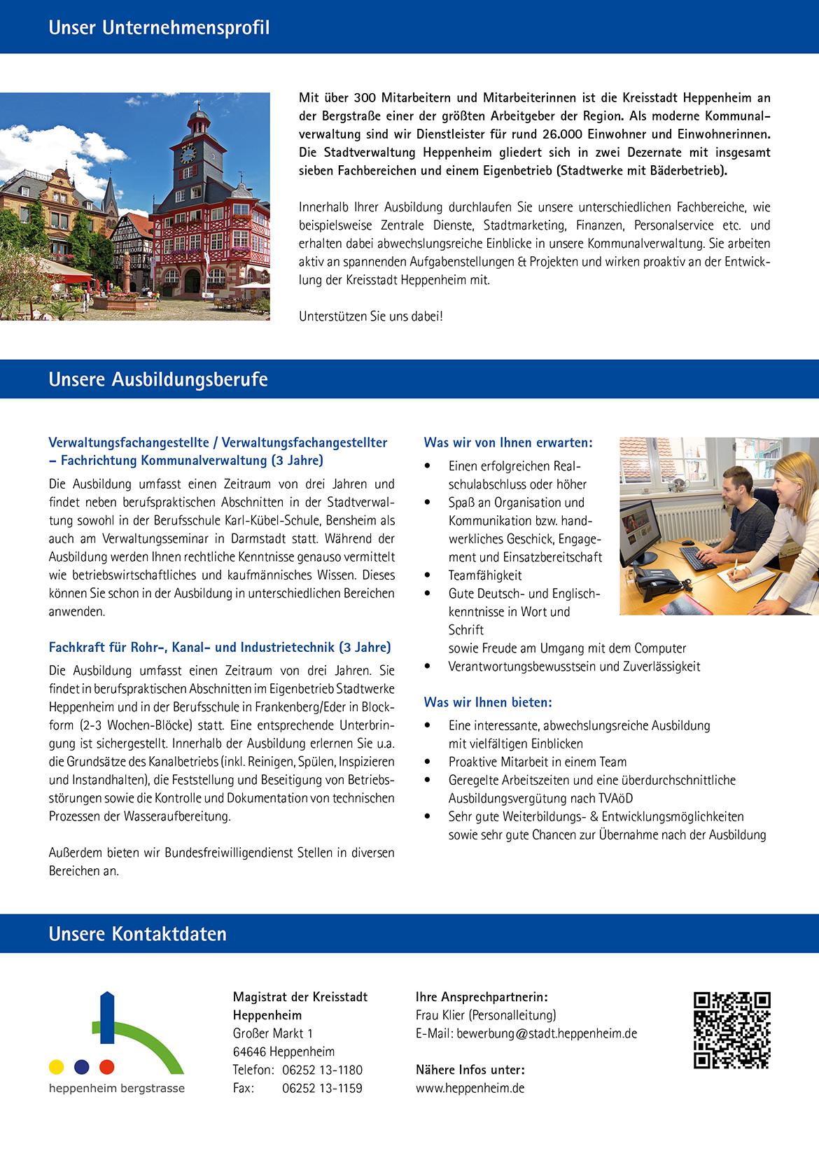 Ausbildungsplakat: Magistrat der Kreisstadt Heppenheim