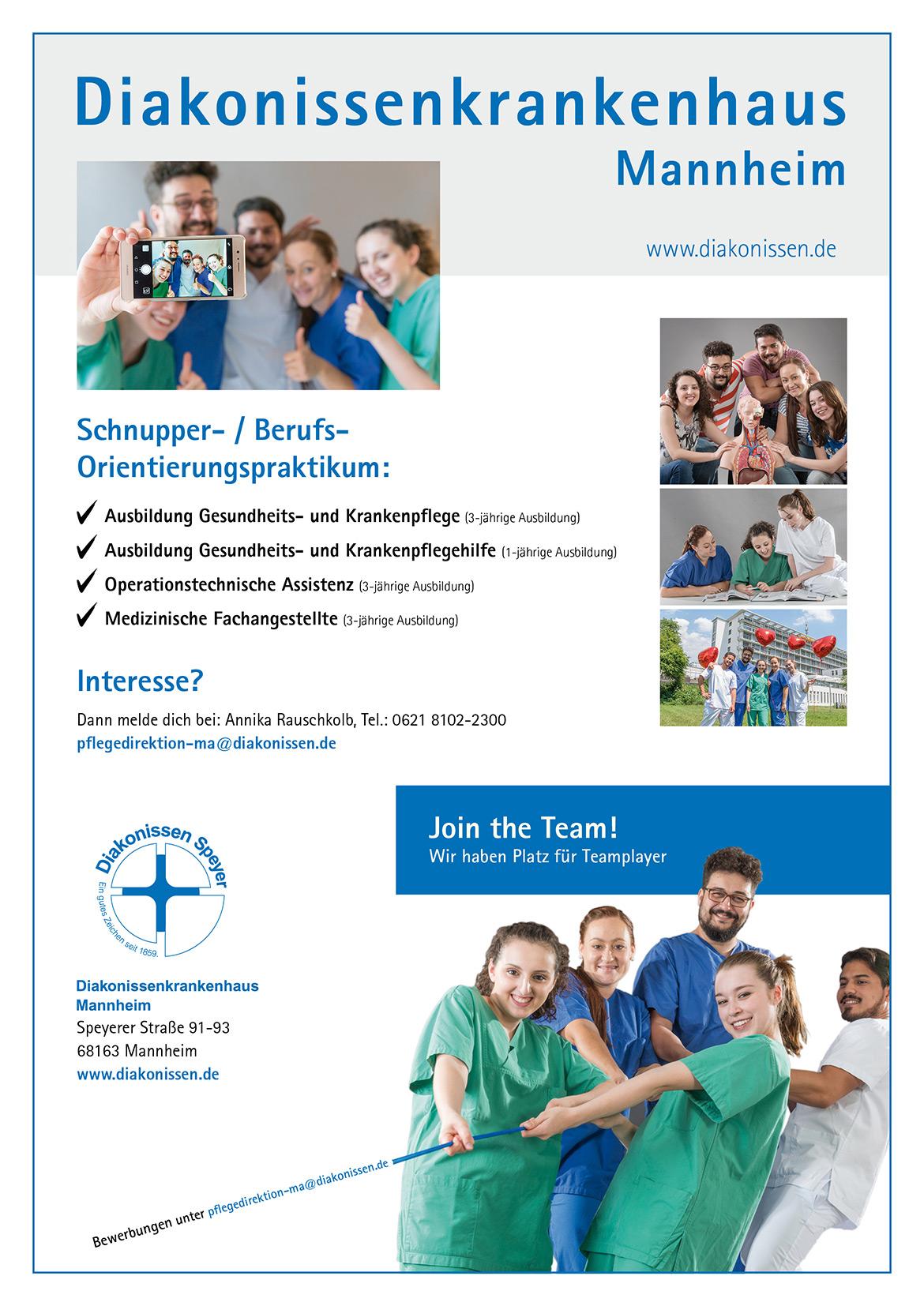 Ausbildungsplakat: Diakonissenkrankenhaus Mannheim