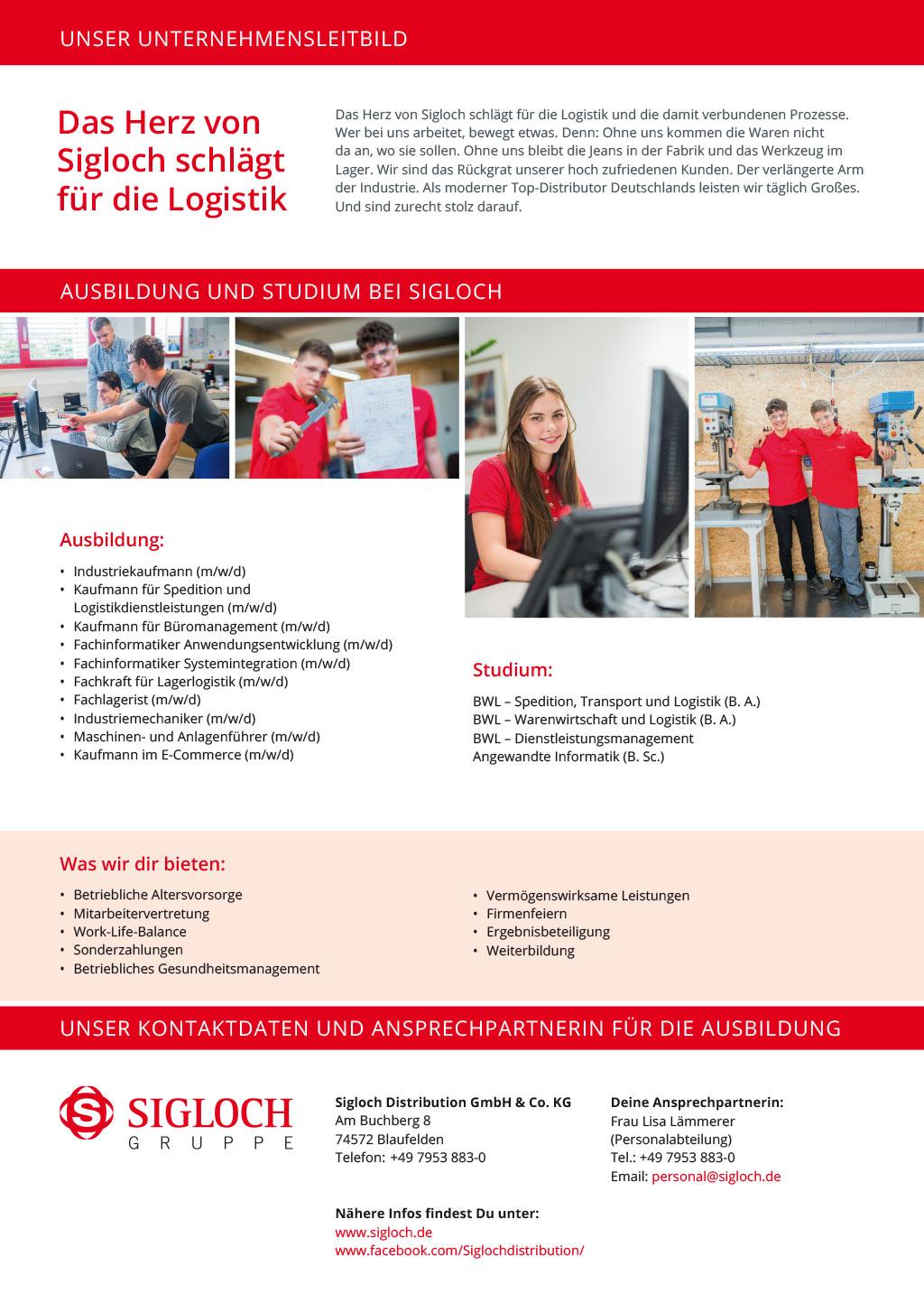 Ausbildungsplakat: Sigloch Distribution GmbH & Co. KG