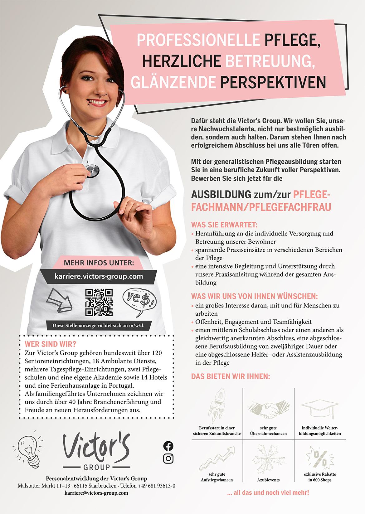 Ausbildungsplakat: Forum GmbH